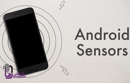سنسور ها یا حس گرهای گوشی های هوشمند