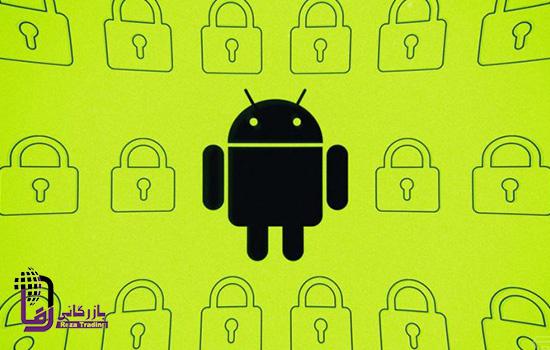 حفاظت از گوشی های اندروید